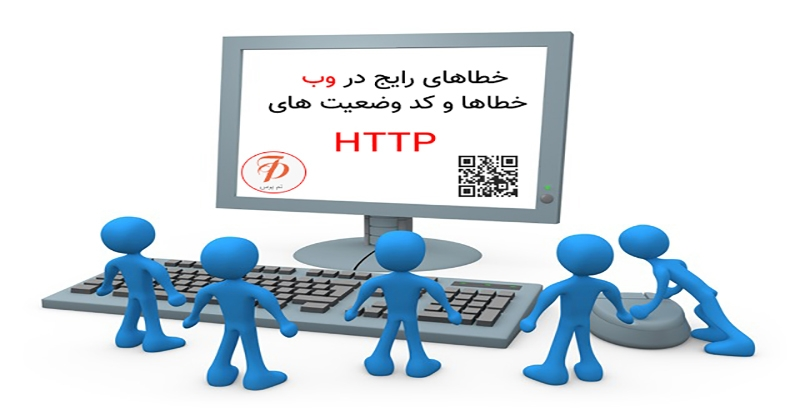 کد وضعیت های http