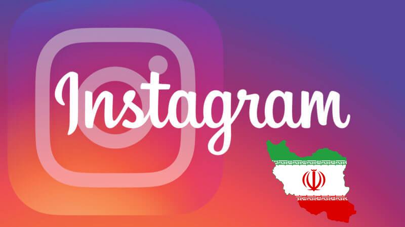شبکه اجتماعی Instagram در ایران