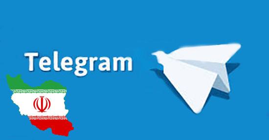 پیام رسان تلگرام در ایران