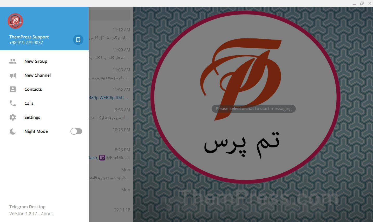 فروشگاه اینترنتی تم پرس درپیام رسان Telegram