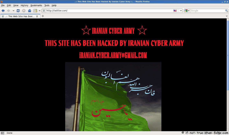 هک شدن توئیتر توسط ایران