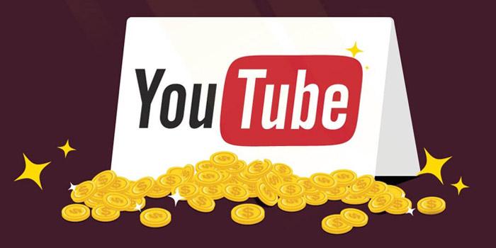 کسب درآمد از طریق یوتیوب