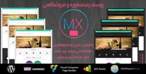 قالب وردپرس MX – قالب وردپرس چندمنظوره MX – قالب فروشگاهی ام ایکس