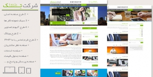 قالب HTML شرکتی تک – قالب HTML حرفه ای شرکتی تک – قالب HTML شرکتی tech