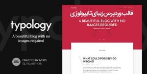 قالب وردپرس تایپولوژی – قالب وردپرس Typology – قالب وبلاگی تایپولوژی