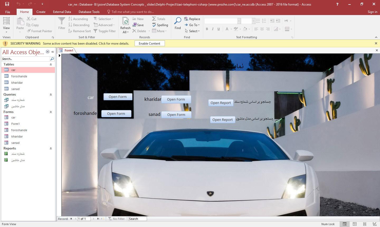پروژه مدیریت نمایشگاه ماشین