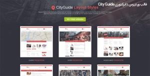 قالب وردپرس دایرکتوری City Guide – قالب وردپرس – قالب رایگان وردپرس