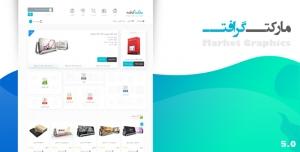 قالب وردپرس مارکت گرافت – قالب فروش فایل EDD قالب مارکت گرافت