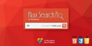 افزونه جستجو آجاکس پرو – پلاگین سیستم جستجوی آجاکس سایت وردپرس