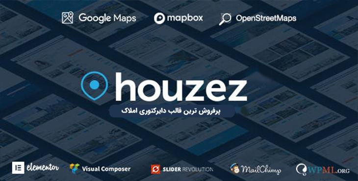 قالب وردپرس املاک HouZez