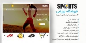 قالب وردپرس sport shop – قالب فروشگاه ورزشی – قالب وردپرس ورزشی