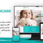 قالب وردپرس مدیکر – قالب پزشکی مدیکر – قالب وردپرس Medicare