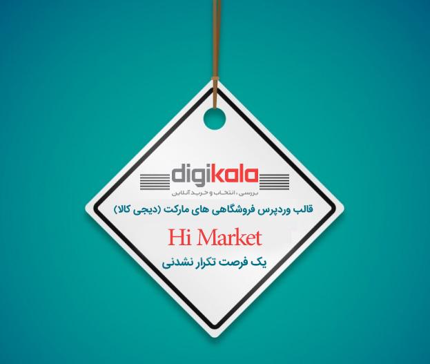 قالب وردپرس Hi Market