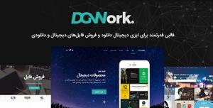 قالب وردپرس دیجی ورک – قالب فروش فایل DGWork – قالب فروش فایل دیجی ورک