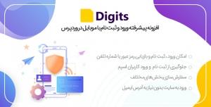 افزونه وردپرس Digits – افزونه ورود با شماره تلفن در وردپرس – افزونه وردپرس دیجیتس