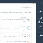 افزونه DW Question & Answer Pro کاملا فارسی | افزونه پرسش و پاسخ حرفه ای