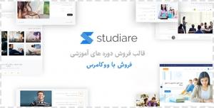 قالب وردپرس استادیار – قالب آموزش آنلاین استاد یار – قالب وردپرس Studiare
