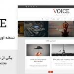 قالب وردپرس ویس — قالب مجله خبری VOICE – آخرین نسخه فارسی 2.9.3