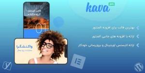 قالب وردپرس کاوا – قالب چند منظوره کاوا – Kava Pro
